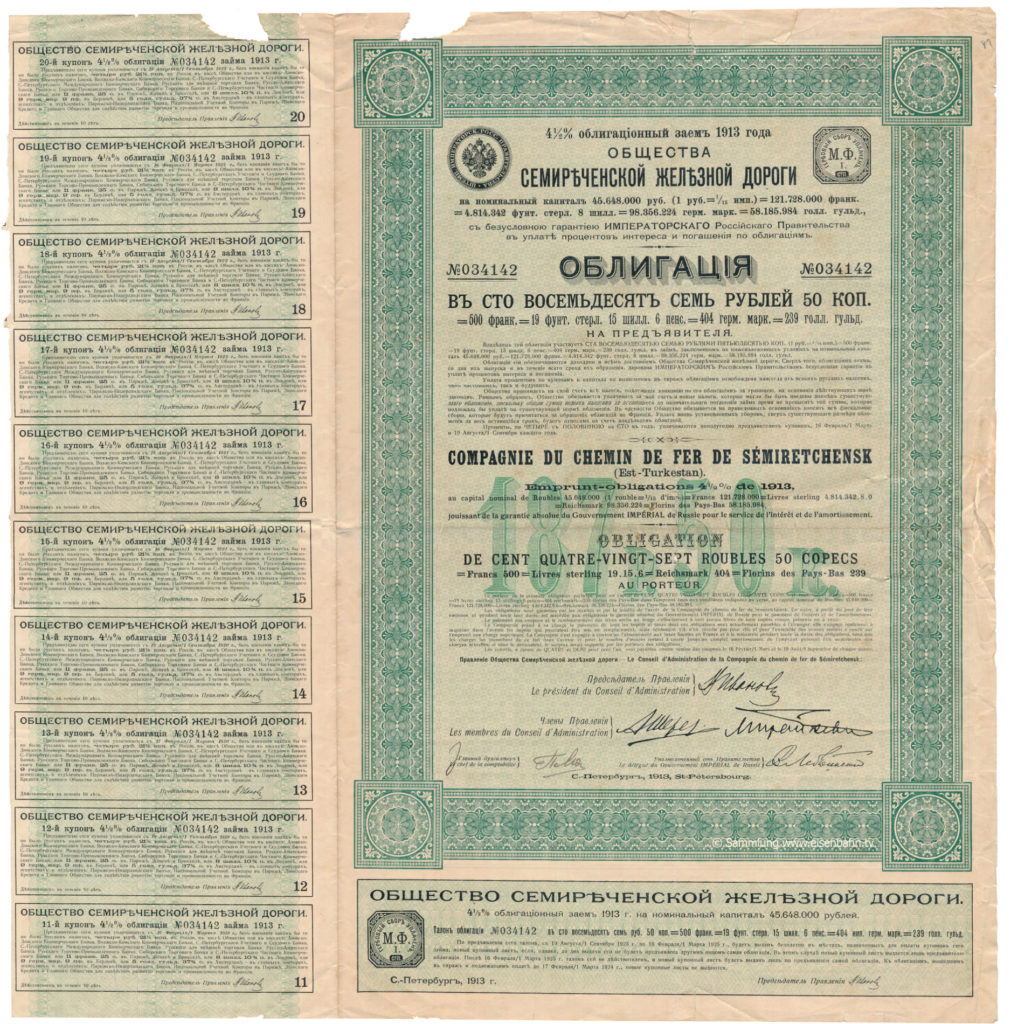 1913 Obligation Chemin de Fer de Sémiretchensk Est Turkistan
